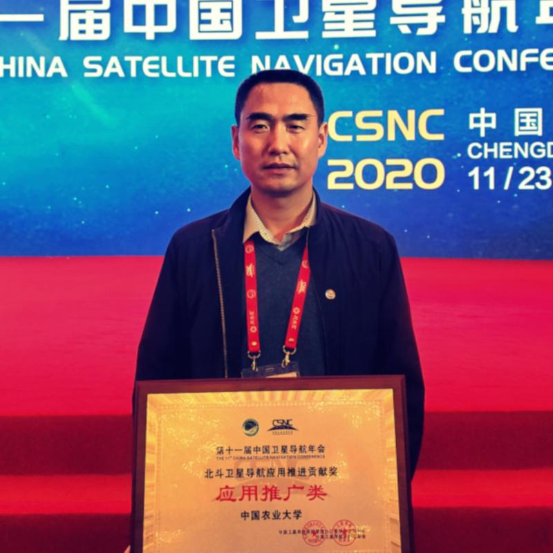 Dr. Caicong Wu